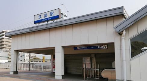 西鉄大牟田線 筑紫駅
